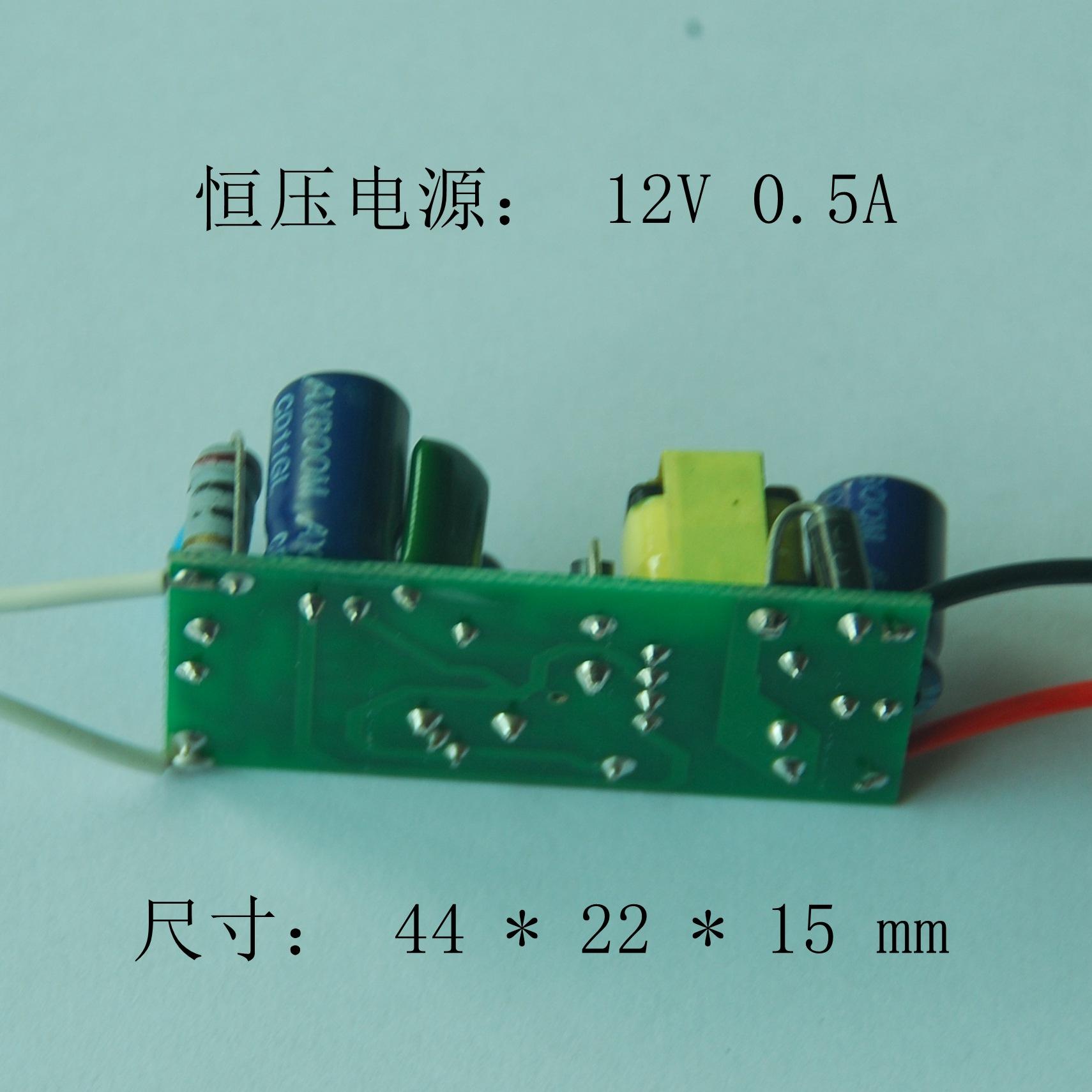 12V0.5A HYSM-02