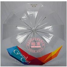 廠家定制透明直桿傘POE環保傘PVC廣告傘創意透明傘可定制LOGO