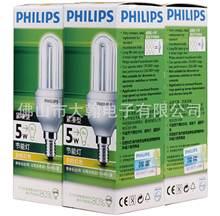 A飛利浦節能燈Genie緊湊型節能燈3U型5W 8W 18W 冷白