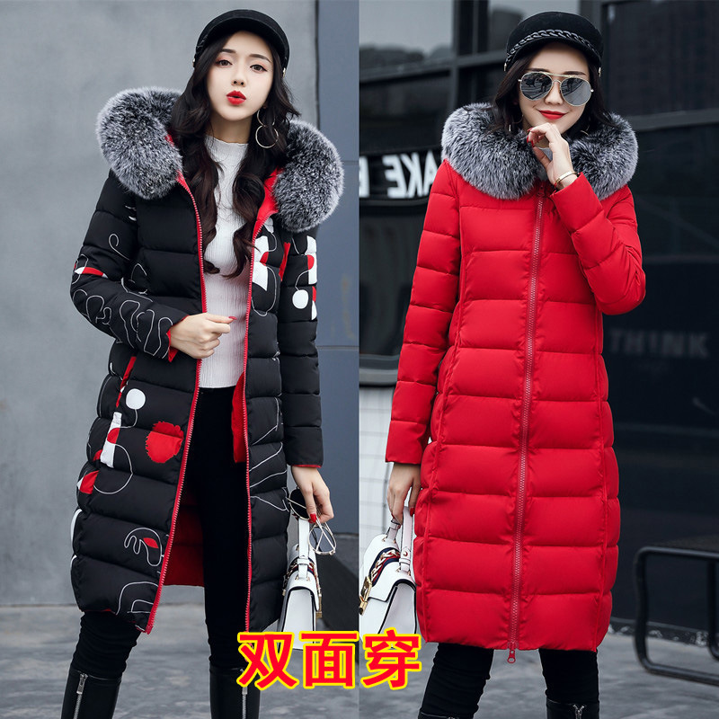 Women's  Over The Knee Slim Down Cotton Padded Jacket