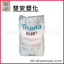 工农业用塑料制品176EB7-176