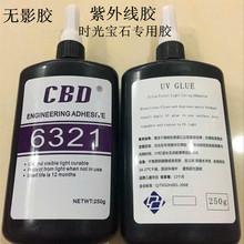 被控受贿7073余万,国家能源局原副局长刘宝华,当庭认罪
