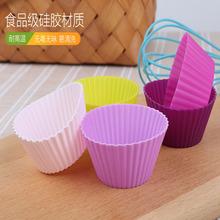 硅胶马芬杯 圆形7CM蛋糕杯 小蛋糕模具 多色烘培麦芬杯 工厂直销