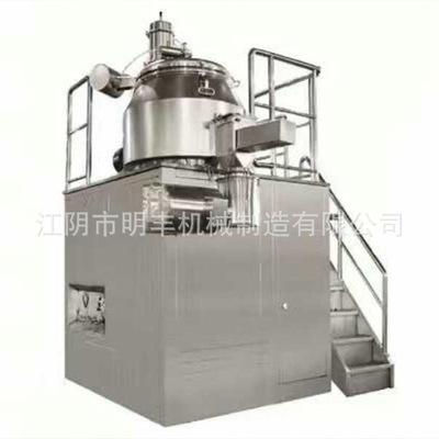 供应高效湿法混合制粒机 旋转制粒机 卧式圆筒构造 结构合理
