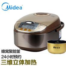 适用于美的WFS5017TM升级版MB-FS5017/4017电饭煲4/5L智能电饭煲