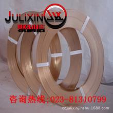 厂家直销C12300磷脱氧铜 铜棒 铜板 铜管 铜排均有现货