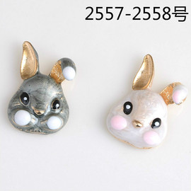 New Fashion Personality Creative Rabbit head Alloy dripping Accessories Jewelry diy Jewelry 2557 ≤ 2558