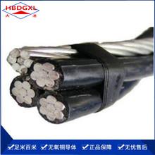 国标 4芯架空电缆JKLYJ 4*95平行集束 架空绝缘导线