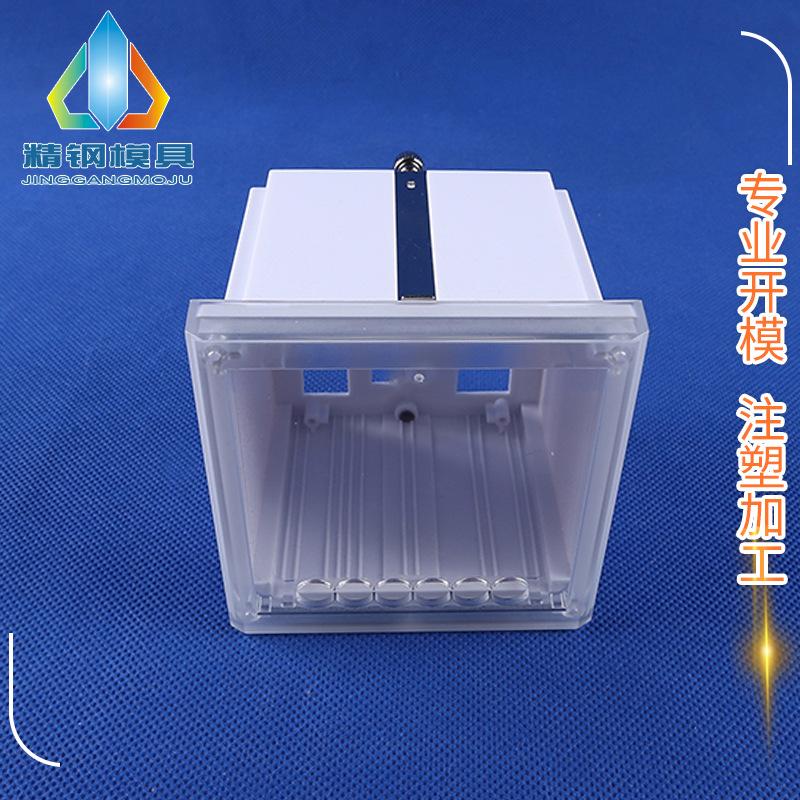 余姚精钢塑料模具厂 电子型仪表壳体 柜装数显壳 5-12:97X97X83