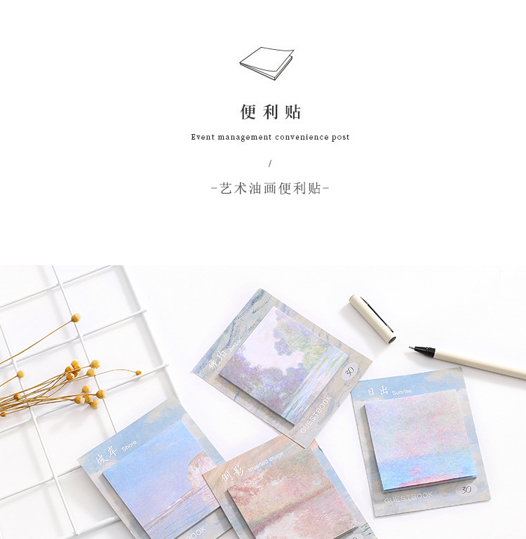 Creative literary oil painting style square post-it notes can tear messages N times post-it notes NHHE202207