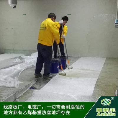 东莞大朗电镀厂污水池四布六涂乙烯基酯重防腐地坪施工公司