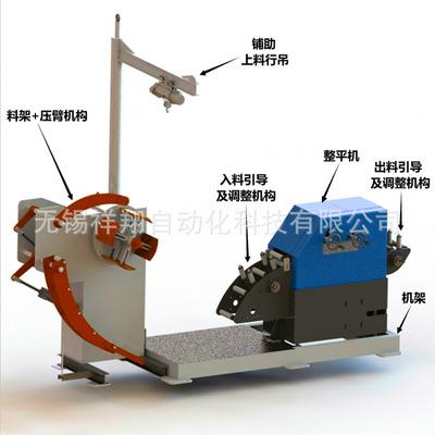无锡厂家订做专业三合一送料机开卷校平矫正机精密型料架矫直机