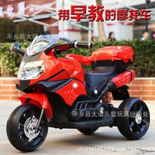 儿童电动摩托车三轮车超大号玩具车可坐人宝宝电瓶车男女小孩童车