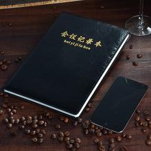 博文筆記本 商務皮面本 A4/B5記事本加厚  會議記錄本