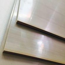 代理PEEK-聚醚醚酮板 原装进口本色PEEK板 销售盖尔PEEK-1000板