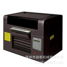 BYH平板数码印花机万能打印机数码喷绘机蜡烛印刷机
