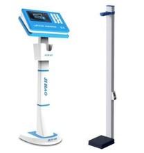 厂家直销批发体质测试仪器智能身高体重测试仪-无线型触摸屏