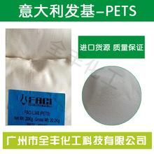 增稠劑AA8-891