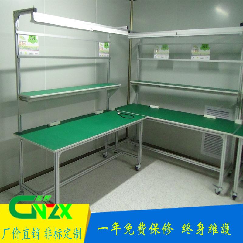 厂家直销电子电器厂生产装配线 防静电绿色工作台 单边打包检测台