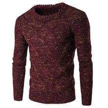 一件代發秋冬男士加厚保暖毛衣秋冬針織線衣彩色點點1800/Y261