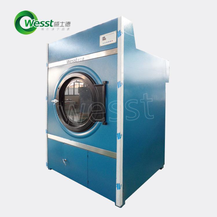 304烘干设备 30kg新型干洗机烘干机 酒店布料脱水蒸汽烘干机