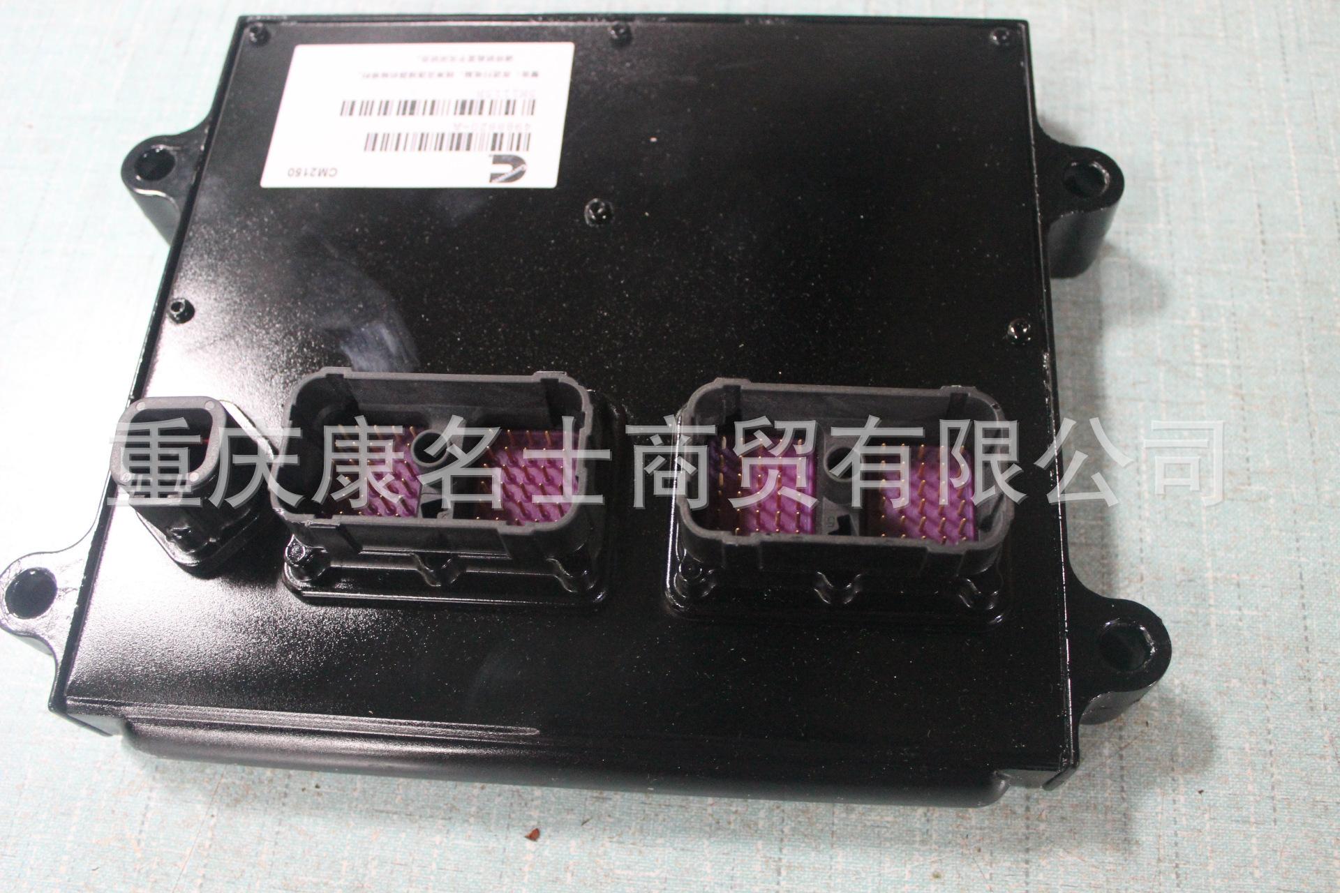 4988820-ECM模块5