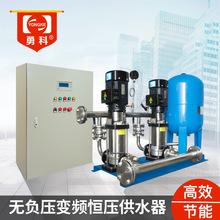 不锈钢恒压变频水泵 智能变频节能增压机组 家用楼宇智能供水系统