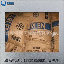 铅氧化物DAC2-27425