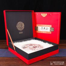 普洱茶包装盒空礼盒 高档新款357g创意茶饼包装礼品盒子现货批发