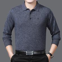 2018秋季新款男士长袖纯色T恤翻领中年商务休闲宽松中老年爸爸装