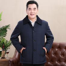 秋冬季薄款中年男士棉衣中老年男裝休閑外套寬松薄棉服爸爸裝棉襖