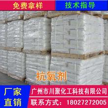 菜籽油B26-261