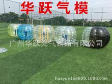 厂家热销成人充气碰碰球充气泡泡足球太空球儿童撞撞球趣味道具
