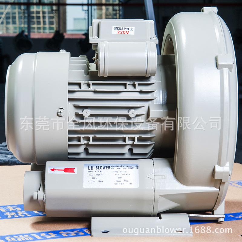 罗茨鼓风机LD011H21R14  1.1KW 塑胶机械专用涡流风机 电动鼓风机