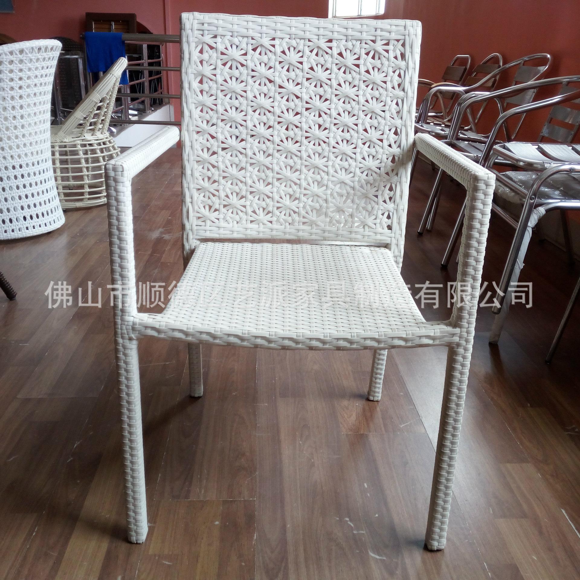户外室内通用白色编花藤椅 西餐厅咖啡店奶茶店简约休闲餐椅G