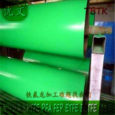 专业提供大小胶辊铁氟龙加工