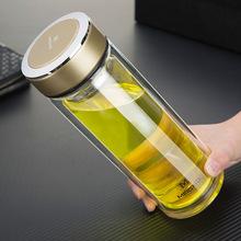 明霞玻璃杯双层大容量水杯男茶杯便携带盖有滤网泡茶杯家用杯子