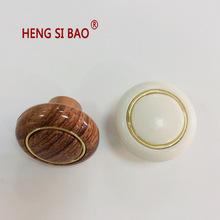 厂家供应ABS塑料单孔拉手 现代简约圆形木纹橱柜衣柜抽屉门把手