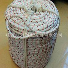 生产厂家直销 高分子聚乙烯绳10mm聚乙烯安全绳12mm14mm加保护套