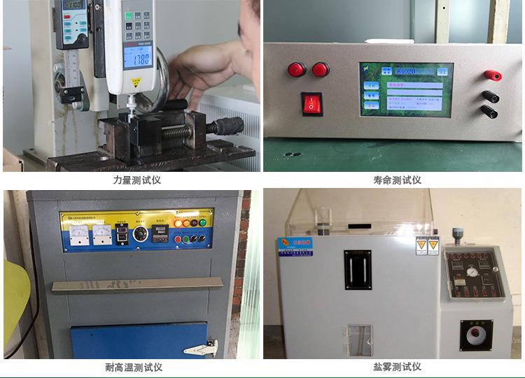 磁心科技电磁铁检测设备05