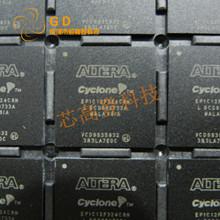 EP1C12F256C8N EP1C12F256封裝BGA-256