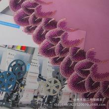 廠家直銷12彩色孔雀羽毛汽車芭比娃娃輔料服裝蕾絲水溶花邊