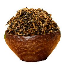 2019年新茶武夷山金駿眉5號 高山蜜香野茶500g散裝批發 紅茶批發