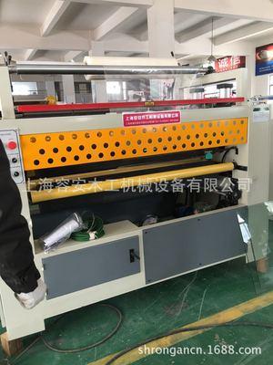 无气泡贴膜机、电器钢板贴膜机、超薄钢板贴膜机、自动切贴膜机