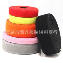 JZ促銷 菊芝廠家 黑白彩 拉毛松緊帶 松緊粘扣帶 不起絨可定制
