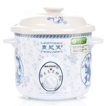 电砂锅批发4.5升陶瓷锅 益美D45H贵妃煲白瓷电炖锅 小电砂锅