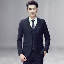 男装新款男式西服套装男韩版修身男西装套装三件套婚庆礼服伴郎