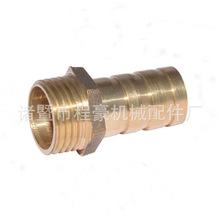 全铜外牙宝塔咀 外丝宝塔嘴 皮管接头 水管煤气接头直通 加厚