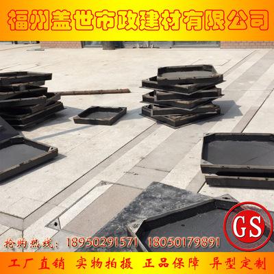 福州铺砖井盖价格|福州铺砖井盖安装|福州铺砖井盖批发