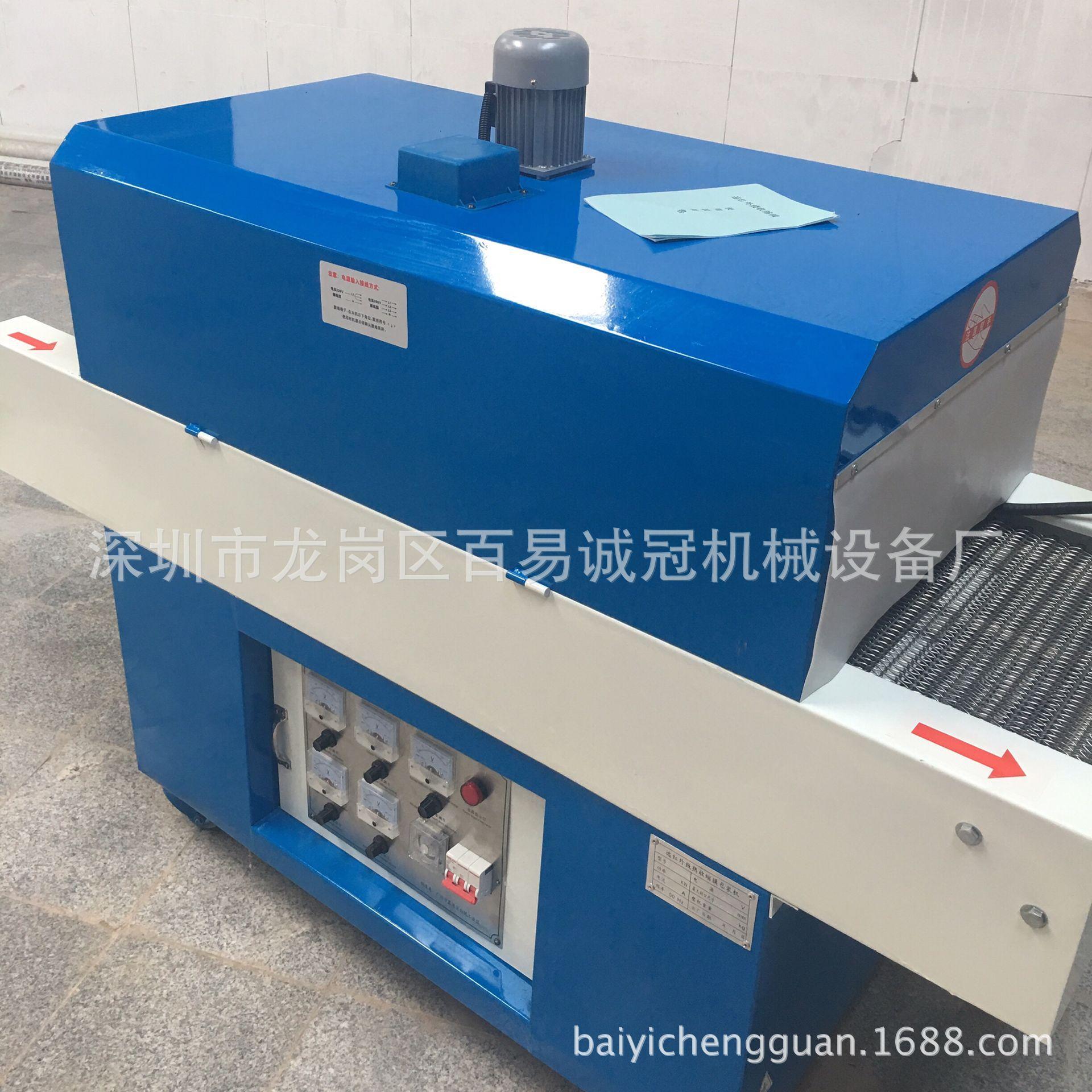 收缩膜包装机_供应工业小烤箱流水式烤箱工业化妆品盒收缩膜